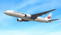 福岡 往復航空券+宿泊1泊付き格安ツアー!九州選べる7空港