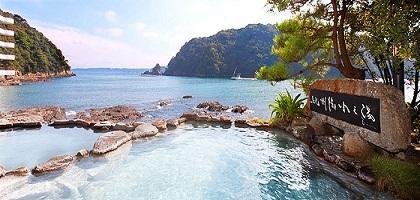 ホテル中の島 (勝浦エリア)