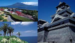 南九州周遊モデルプラン!