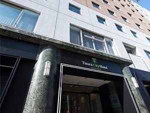 ★Tマークシティホテル