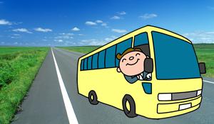 ≪熊本≫定期観光バス付きツアー