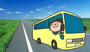 ≪鹿児島≫定期観光バス付きツアー