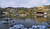 西の都・京都