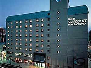 サンルートニュー札幌