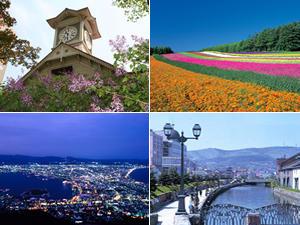 ホテルを自由にChoice!北海道周遊