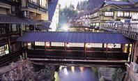 黒川温泉に滞在したい方