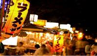 ★お得な2,000円券付♪★福岡旅行