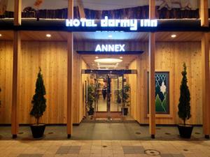 ドーミーイン札幌ANNEX宿泊ツアー