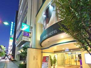 チサンホテル広島宿泊ツアー