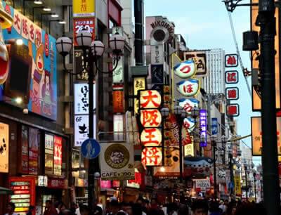 【ゴールデンウィーク】大阪旅行