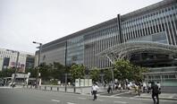 【福岡出張・ビジネスパック】<br>航空券+ホテルのお得なプラン!