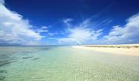 東洋一美しい島<br>久米島ツアー