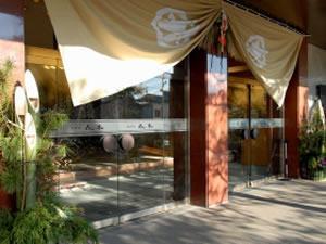 湖畔の宿「森本」(加賀温泉)
