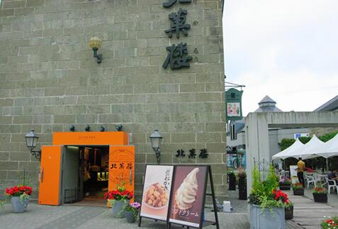 小樽ツアー・旅行特集