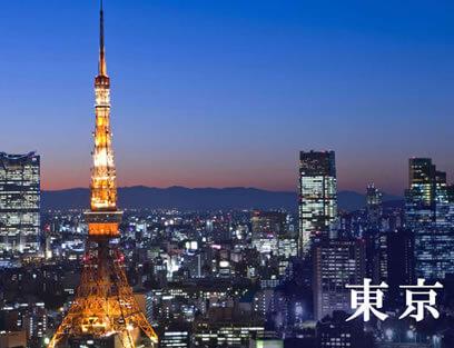 【ゴールデンウィーク】東京旅行