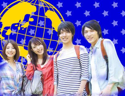 【ゴールデンウィーク】ユニバーサル・スタジオ・ジャパン®旅行