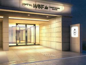 【梅田近辺】「ホテルWBF淀屋橋南」宿泊ツアー