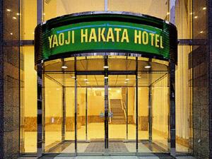 八百治博多ホテル宿泊ツアー