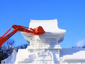 大迫力の雪像大解体
