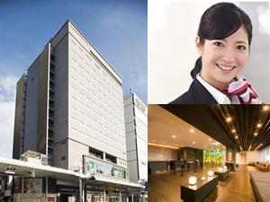 広島の繁華街「八丁堀」エリアで観光に便利「広島ワシントンホテル」