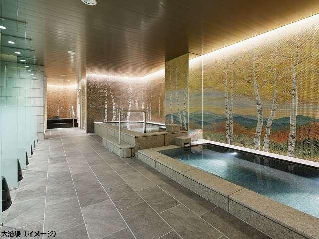 サウナ付大浴場完備!「テンザホテル&スカイスパ札幌セントラル」