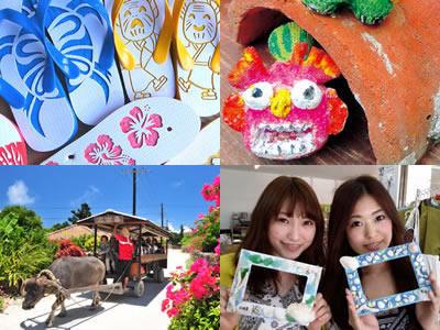 ◇◆石垣島満喫◆◇6,500円相当の観光クーポン+無料で選べる特典付♪