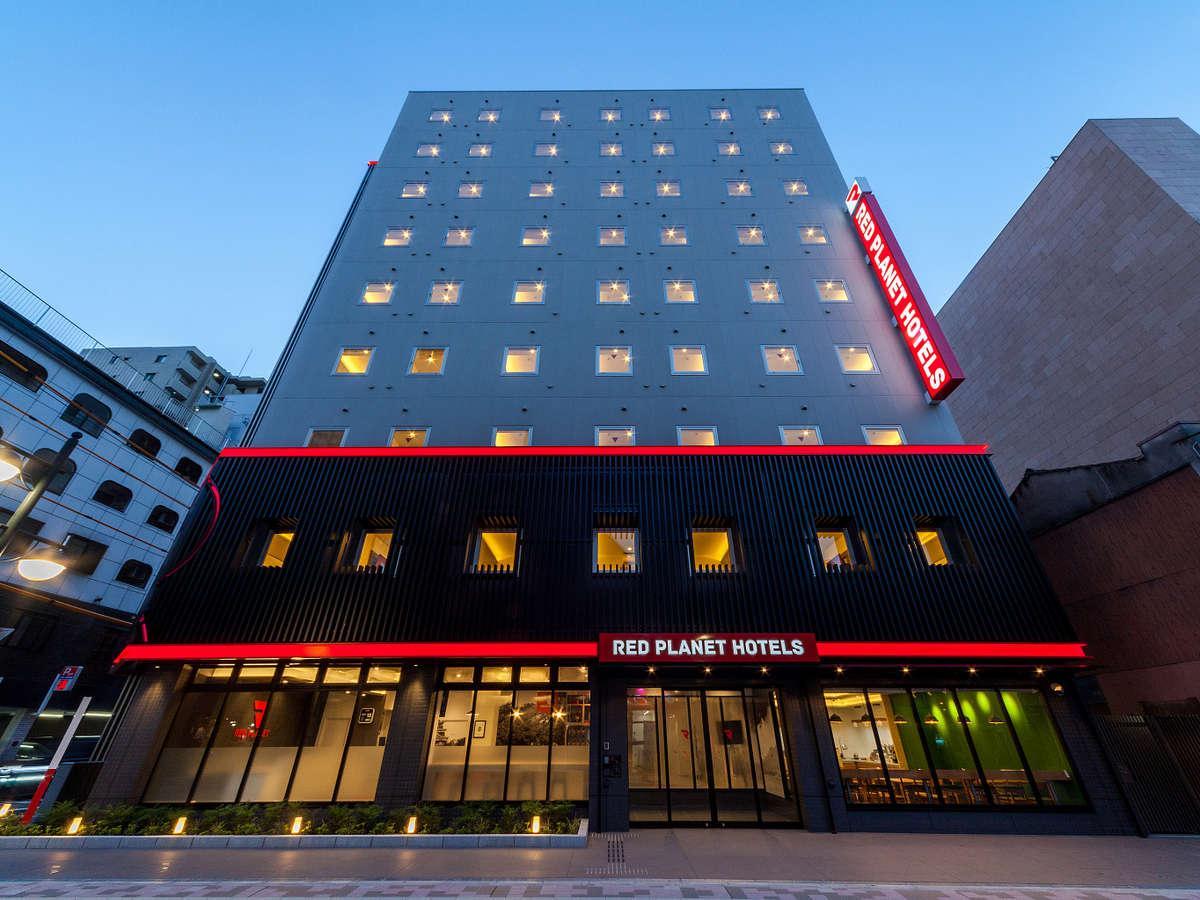 2020年8月オープン!外資系ホテル【レッドプラネット広島】