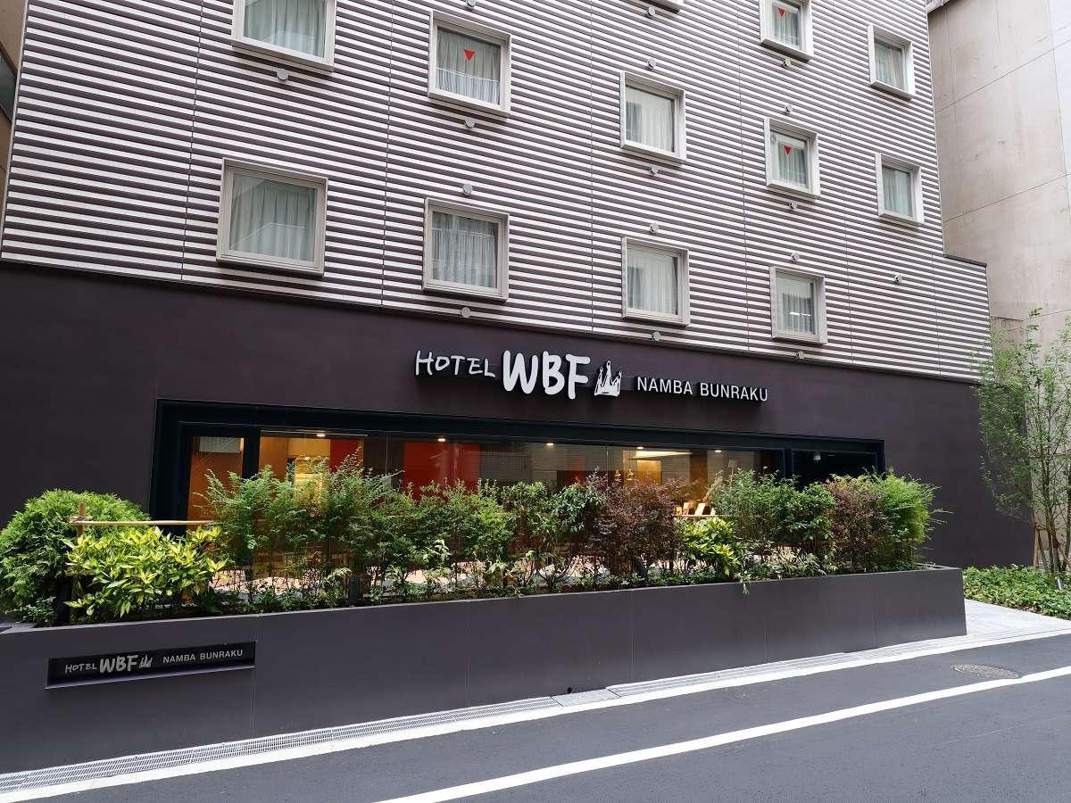ホテルWBFなんばBUNRAKU