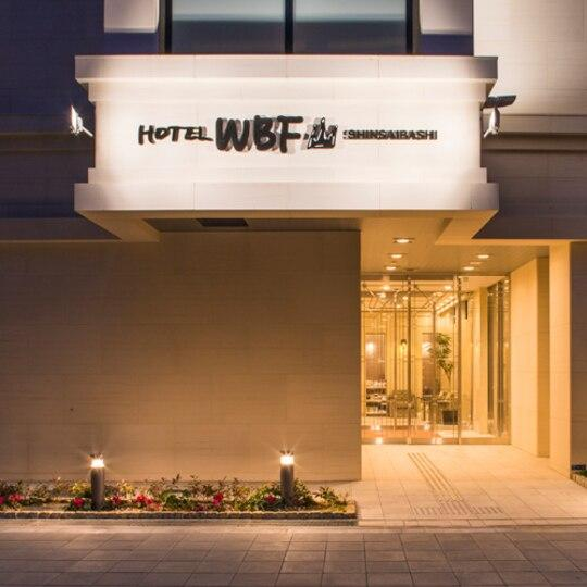 ホテルWBF心斎橋