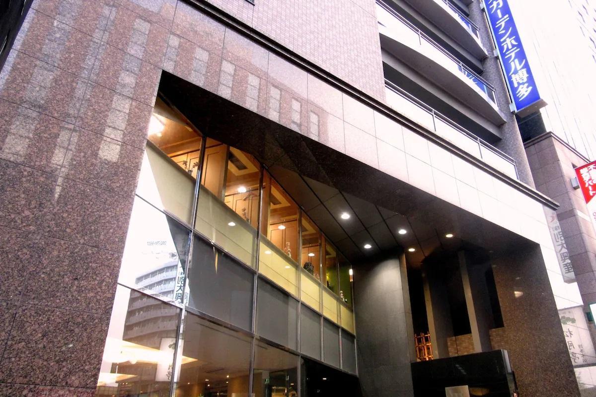 ★さらにお得★博多駅から徒歩圏内の全室禁煙「マースガーデンホテル博多」