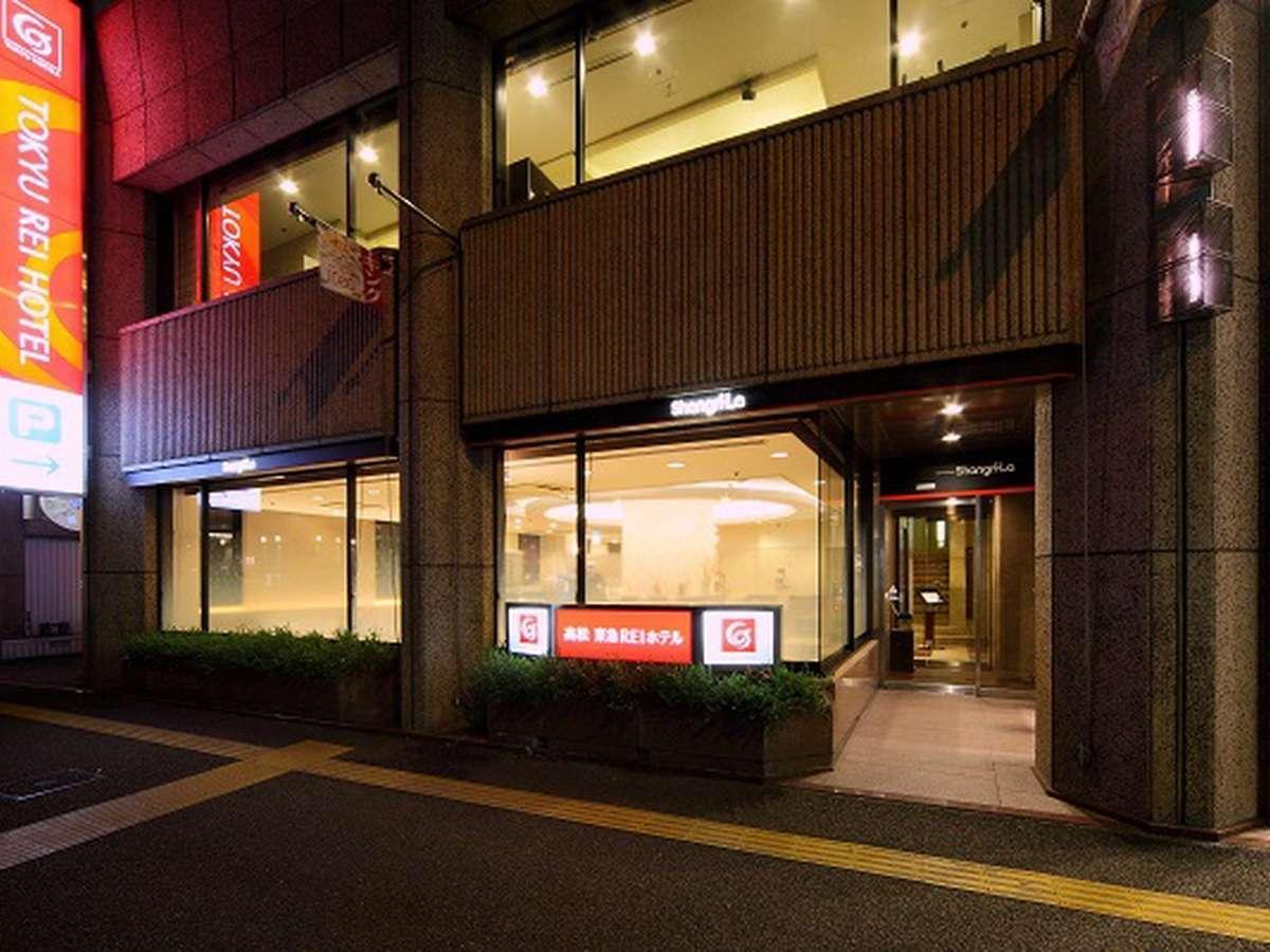 四国の旅の拠点に!東急REIホテル