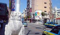 国際通り周辺ホテル オススメの格安沖縄ツアー