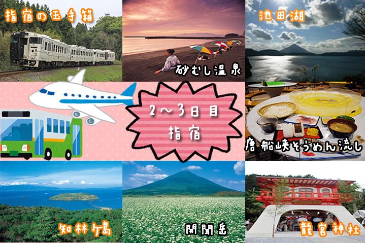 bus2-3-2
