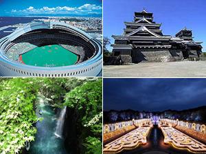 飛行機&ホテルを自由にChoice!九州周遊