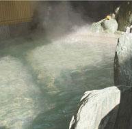 浅の川温泉湯楽