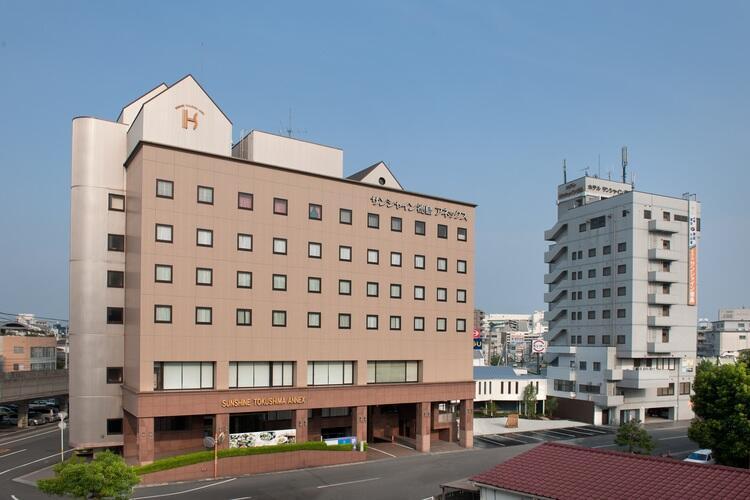 ホテルサンシャイン徳島【アネックス館】